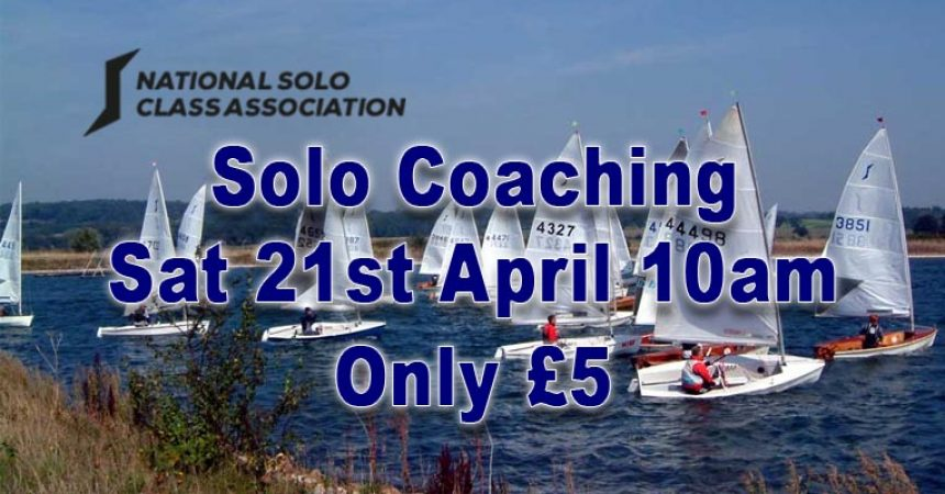 Solo Coaching Session